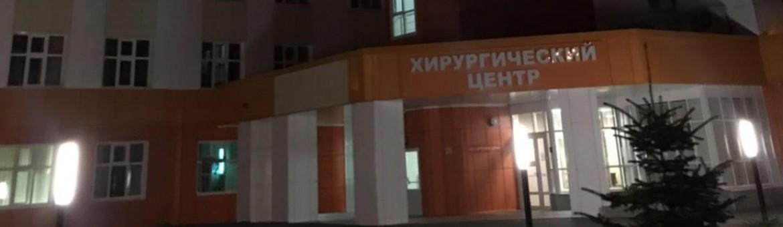 Консультация нашим реаниматологом в ЦРБ г. ДУБНА Московской  области пострадавшего 32 лет с сочетанной травмой после ДТП для перевозки реанимобилем и госпитализации в профильный стационар г.Москва.