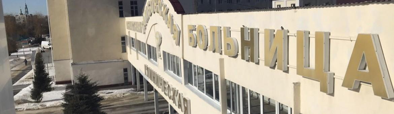 Медицинская Авиаэвакуация, из отделения реанимации Областной Больницы г.Тамбова пациента 64 лет с аневризмой головного мозга совместно с компанией ТрансМедАвиа в Московский нейрохирургический стационар