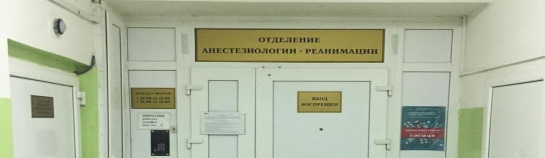 ЦРБ г. Солнечногорск. Консультация нашим реаниматологом пострадавшего при пожаре с ожогами 45% тела для организации транспортировки и госпитализации в специализированные стационары г. Москвы.