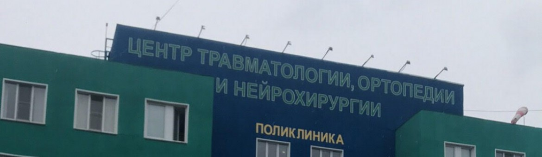 Консультация в реанимации областном сосудистом центре г.Киров нейрореаниматологом больного с ишемическим инсультом для оценки транспортабельности.