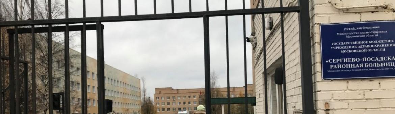 Консультация в реанимации ЦРБ г. Сергиев Посад нашим нейрореаниматологом женщины 65 лет с геморрагическим инсультом в целях оценки транспортабельности.