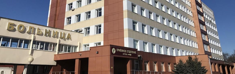Медицинская авиаэвакуация из г.Тамбова больной 46 лет с геморрагическим инсультом совместно с компанией ТрансМедАвиа в специализированное нейрохирургическое отделение сосудистого центра в г.Москвы