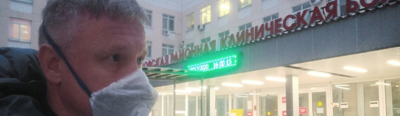 г.Видное Московская область. Консультация нашим нейрореаниматологом больного с аневризмой головного мозга в реанимации ЦРБ для оценки возможной перевозки и госпитализации в Москву