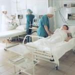 Госпитализация больных