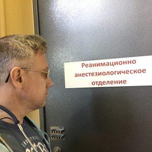 консультация нейрореаниматолога в г. Люберцы