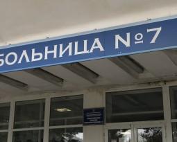 Консультация нашим нейрореаниматологом в Крыму в отделении реанимации симферопольской городской больницы №7 женщины 66 лет с геморрагическим инсультом и диабетом.