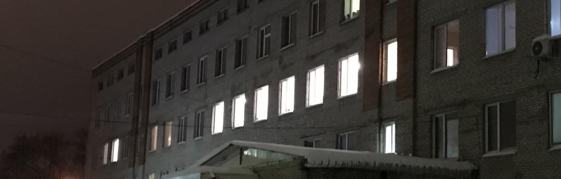 Консультация нейрореаниматологом в ЦРБ г.Щелково больного 34 лет с рассеянным склерозом и организация им транспортировки и госпитализации в больницу г. Москва.