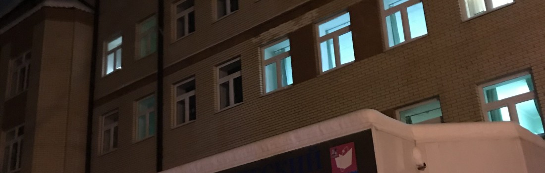 Консультация реаниматологом в ЦРБ г.Фрязино, транспортировка мужчины 72 лет с пневмонией и госпитализации его в городскую клиническую больницу г.Москвы.