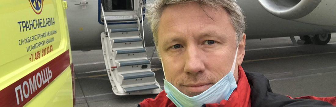 Участие нашего реаниматолога в медицинской авиаэвакуации младенца в кувезе в детский специализированный центр г. Москва