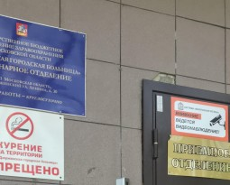 Организация нашим нейрореаниматологом транспортировки больной 45 лет после инсульта из ЦРБ г.Дзержинский на реанимобиле и госпитализация в специализированный медицинский центр г.Москва.