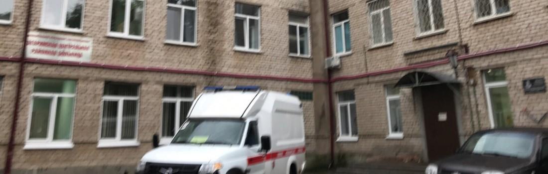 ЦРБ г.Гагарин Консультация нашим реаниматологом для организации транспортировки и госпитализации в московскую больницу женщины 68 лет после операции по поводу аппендоктамии и перитонита