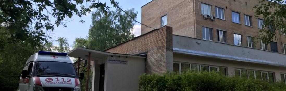 г.Люберцы Консультация реаниматологом в больнице пострадавшего с ожогами 65% тела для организации транспортировки и госпитализации в ожоговые центры г. Москвы.