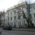 НИИ Нейрохирургии им. Бурденко